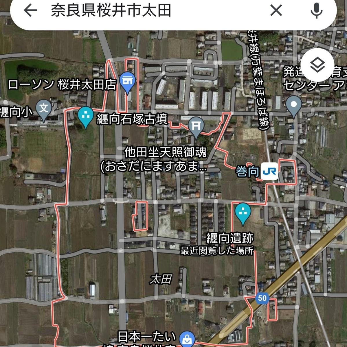 f:id:Kaimotu_Hatuji:20210829144040j:plain