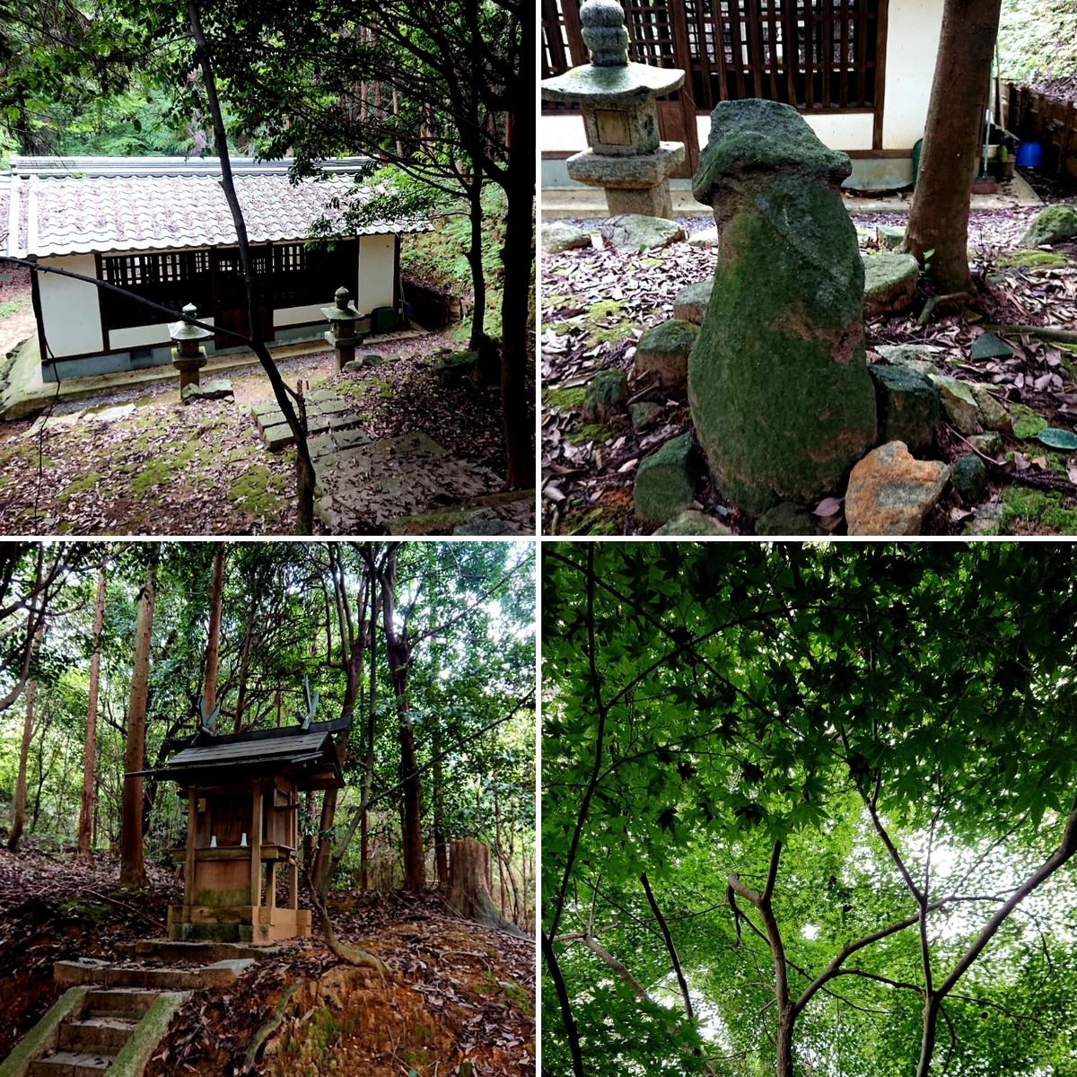 f:id:Kaimotu_Hatuji:20210830141503j:plain