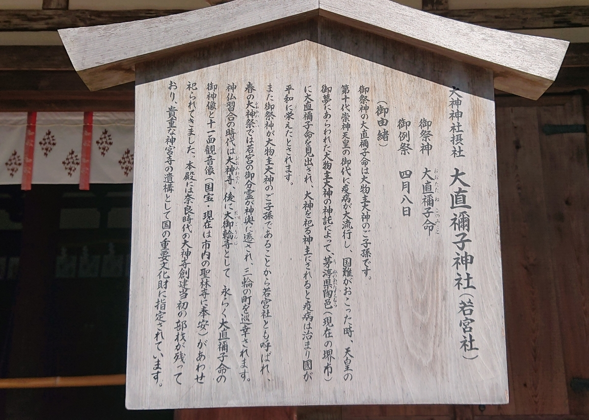 f:id:Kaimotu_Hatuji:20210831094117j:plain