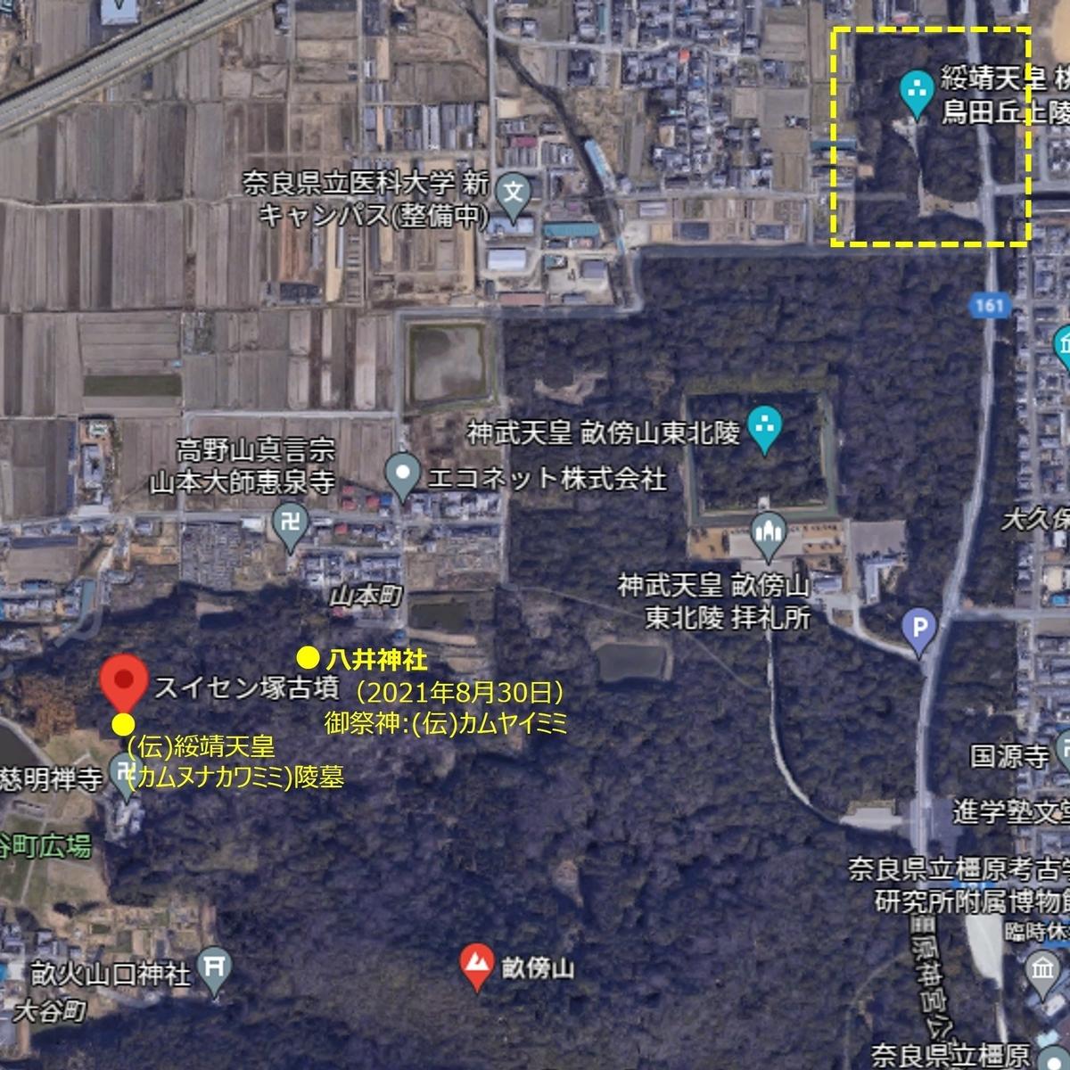 f:id:Kaimotu_Hatuji:20210901145736j:plain