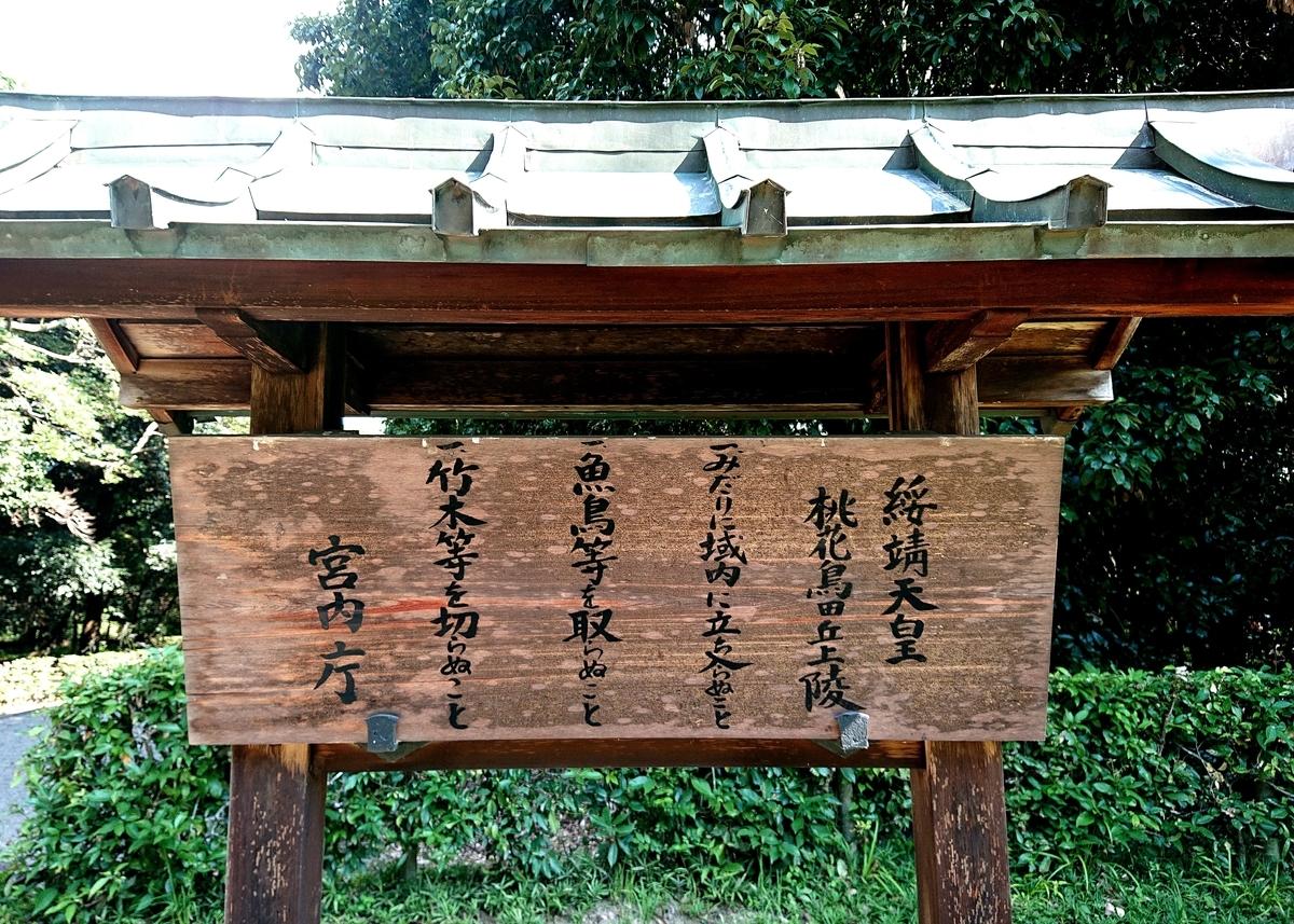 f:id:Kaimotu_Hatuji:20210901155507j:plain
