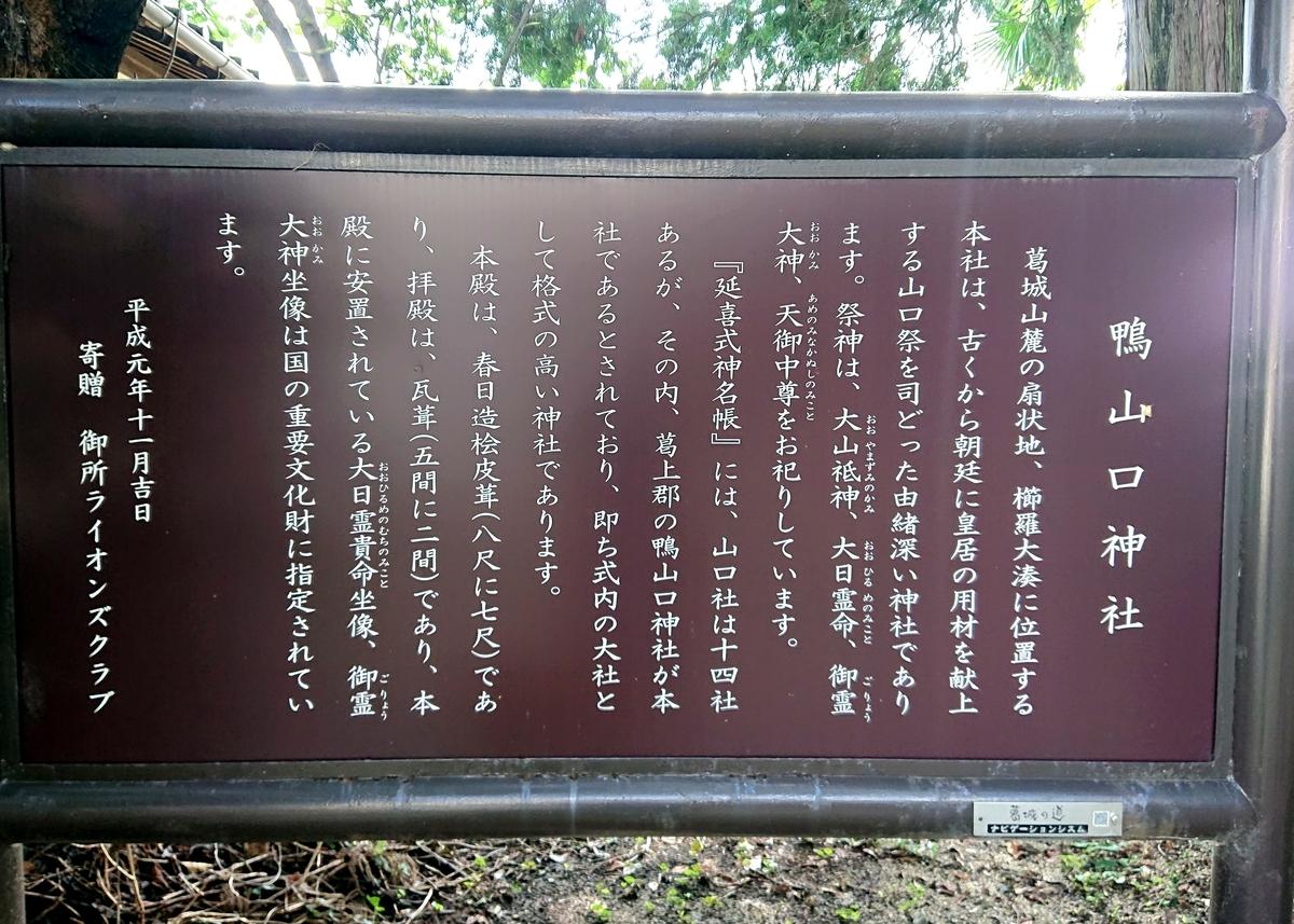 f:id:Kaimotu_Hatuji:20210903102958j:plain