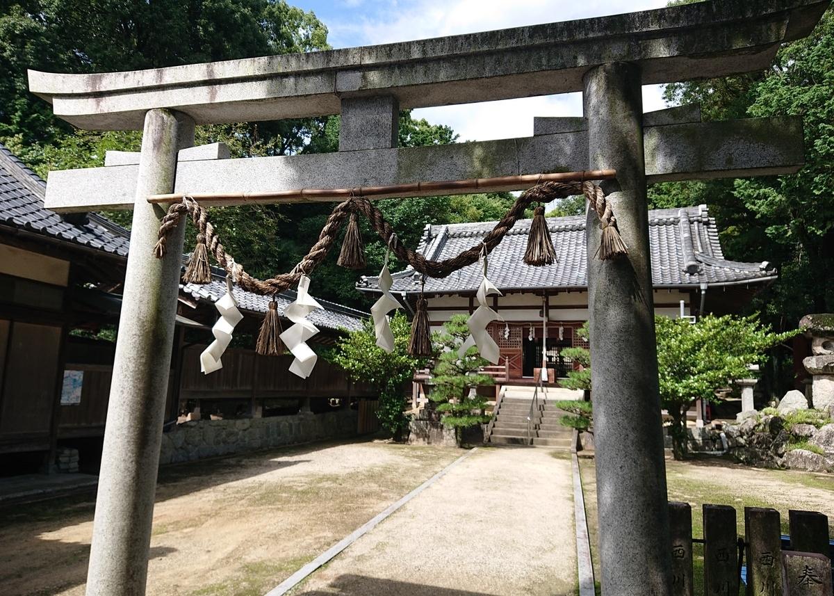 f:id:Kaimotu_Hatuji:20210903103019j:plain