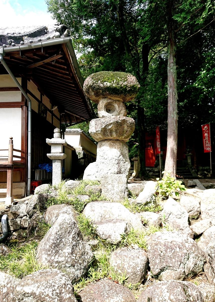 f:id:Kaimotu_Hatuji:20210903103117j:plain