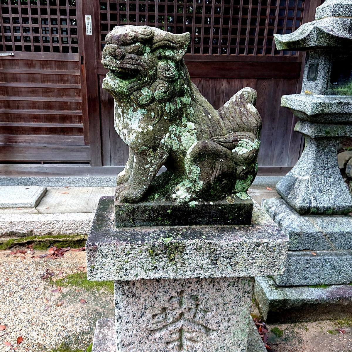 f:id:Kaimotu_Hatuji:20210904153624j:plain