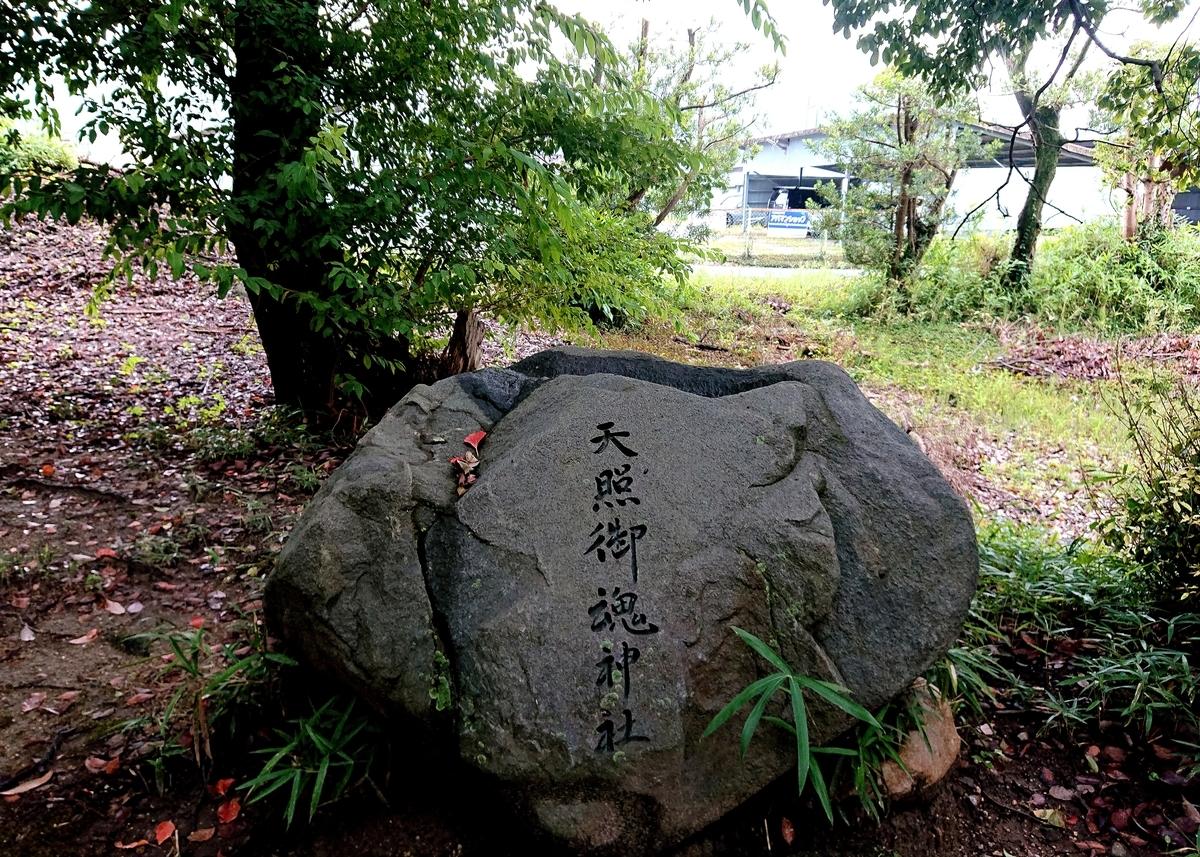 f:id:Kaimotu_Hatuji:20210904153700j:plain