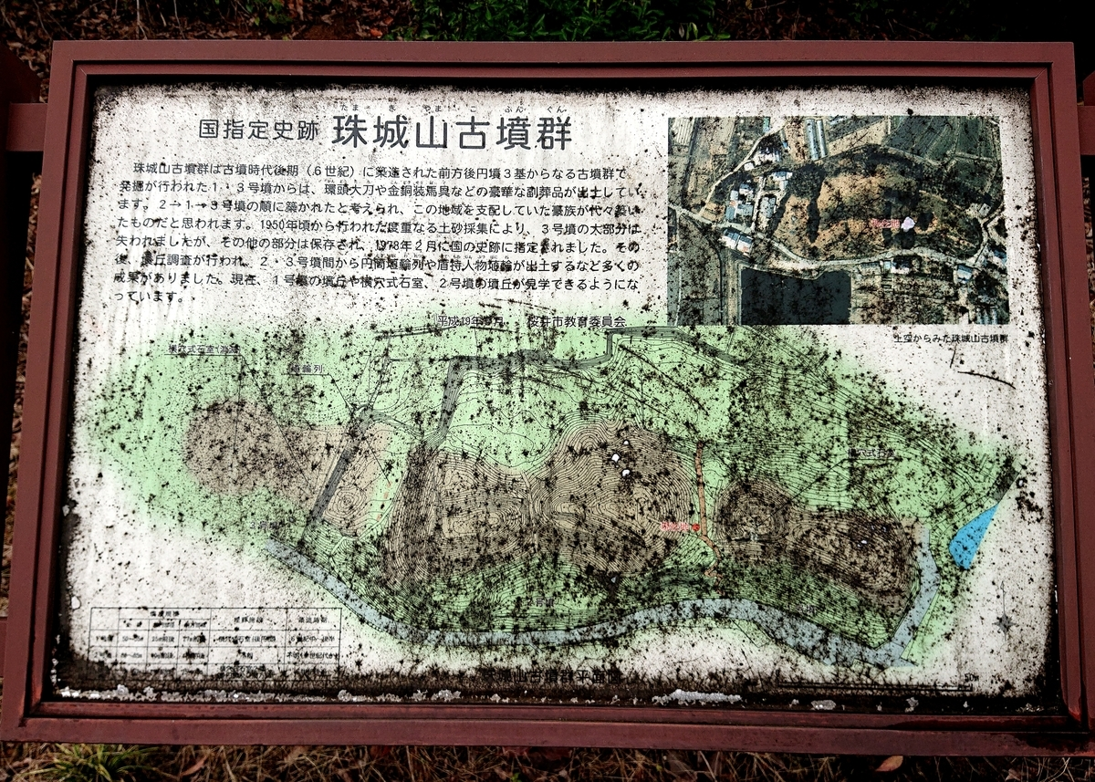 f:id:Kaimotu_Hatuji:20210905123857j:plain