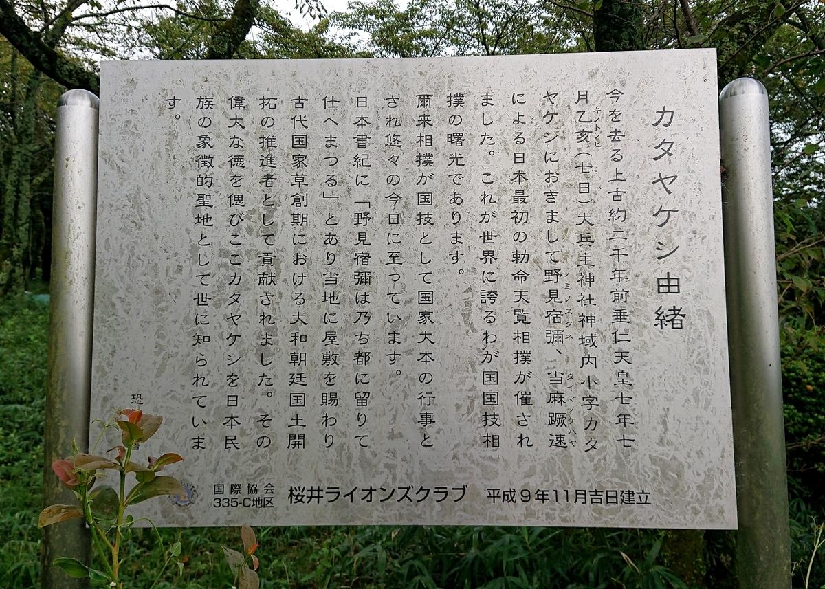 f:id:Kaimotu_Hatuji:20210906130236j:plain
