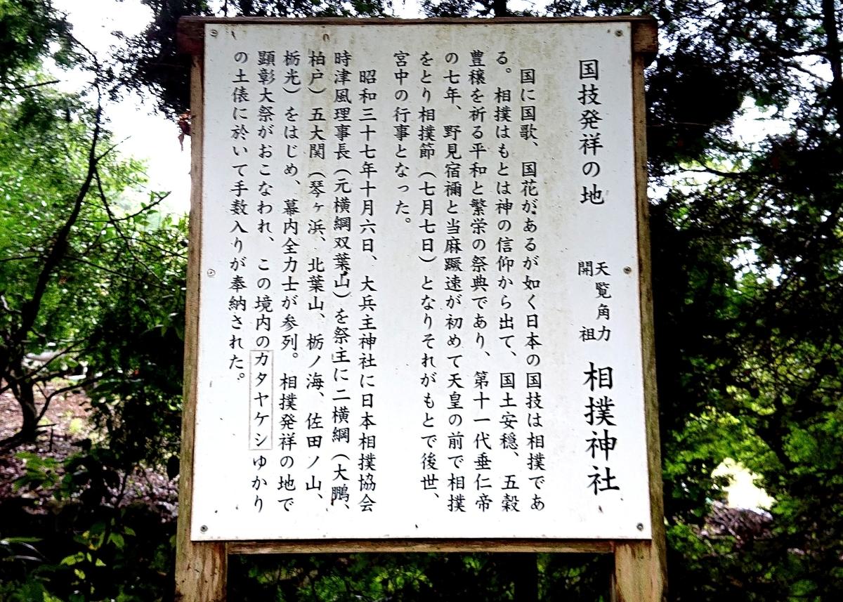 f:id:Kaimotu_Hatuji:20210906130421j:plain