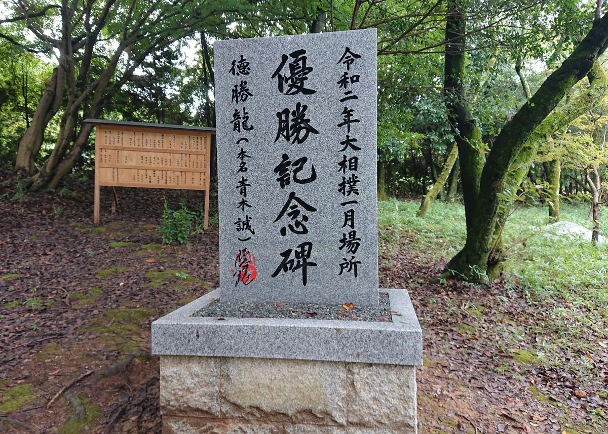 f:id:Kaimotu_Hatuji:20210906130455j:plain