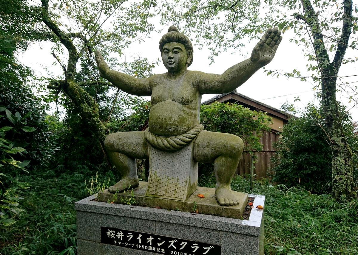 f:id:Kaimotu_Hatuji:20210906130543j:plain