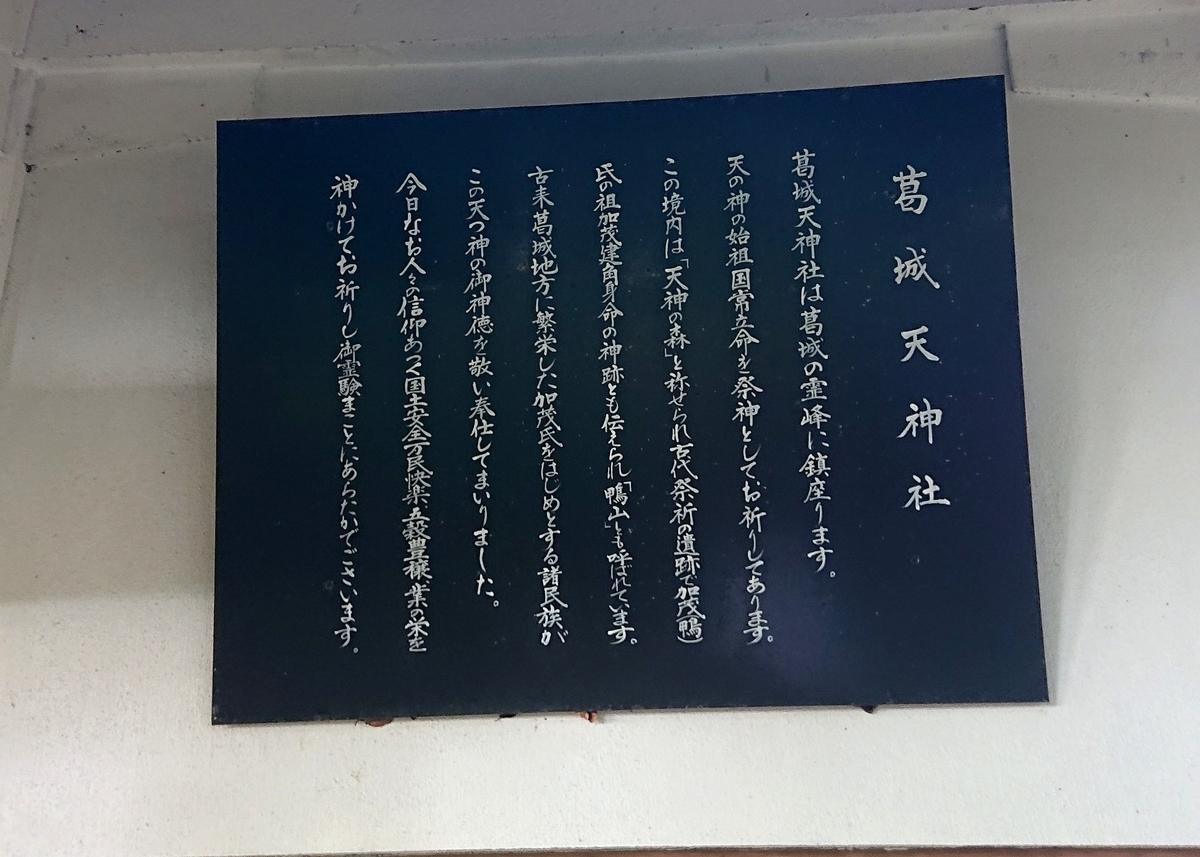 f:id:Kaimotu_Hatuji:20210911131554j:plain