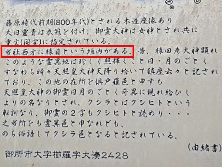 f:id:Kaimotu_Hatuji:20210911143817j:plain