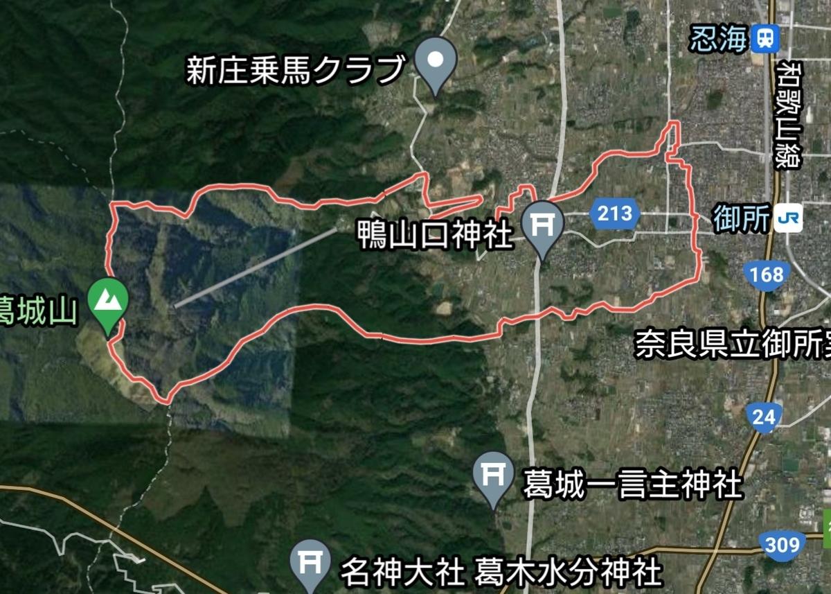 f:id:Kaimotu_Hatuji:20210913142813j:plain