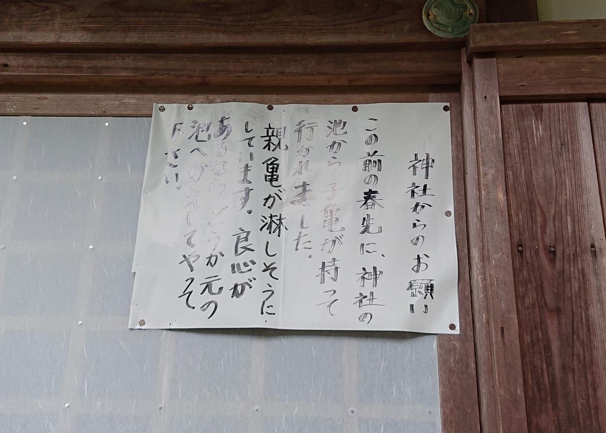 f:id:Kaimotu_Hatuji:20210915142411j:plain