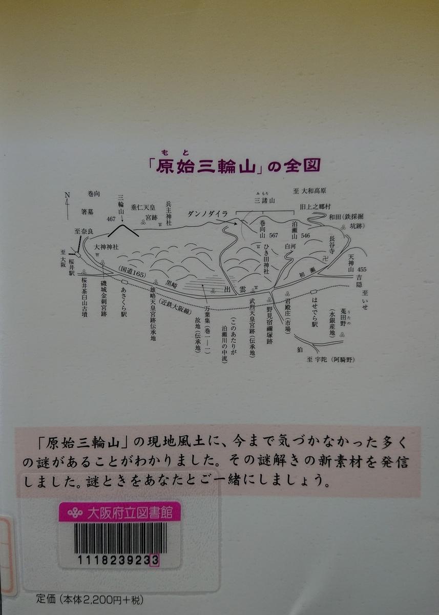 f:id:Kaimotu_Hatuji:20210918122515j:plain
