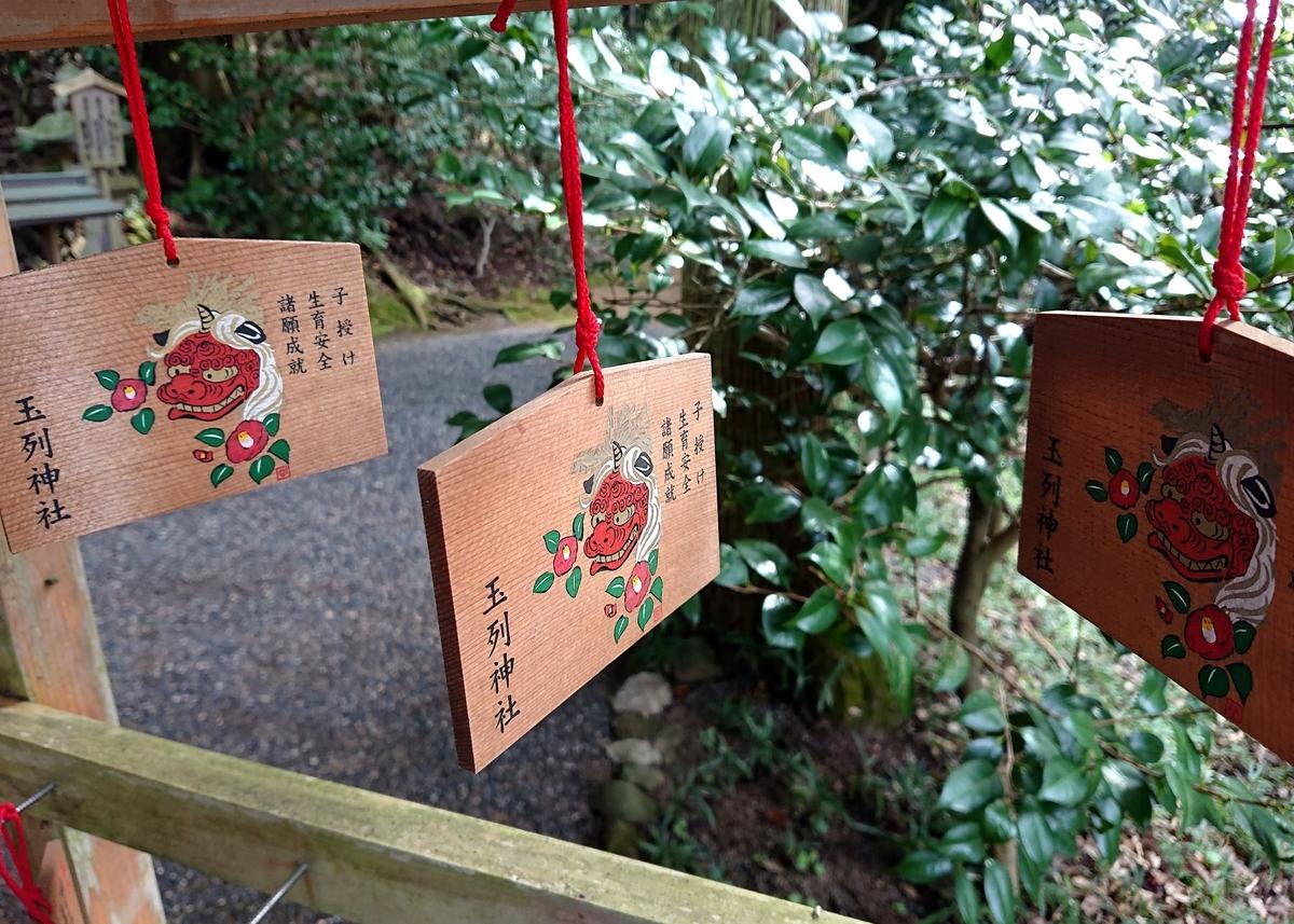 f:id:Kaimotu_Hatuji:20210920163421j:plain