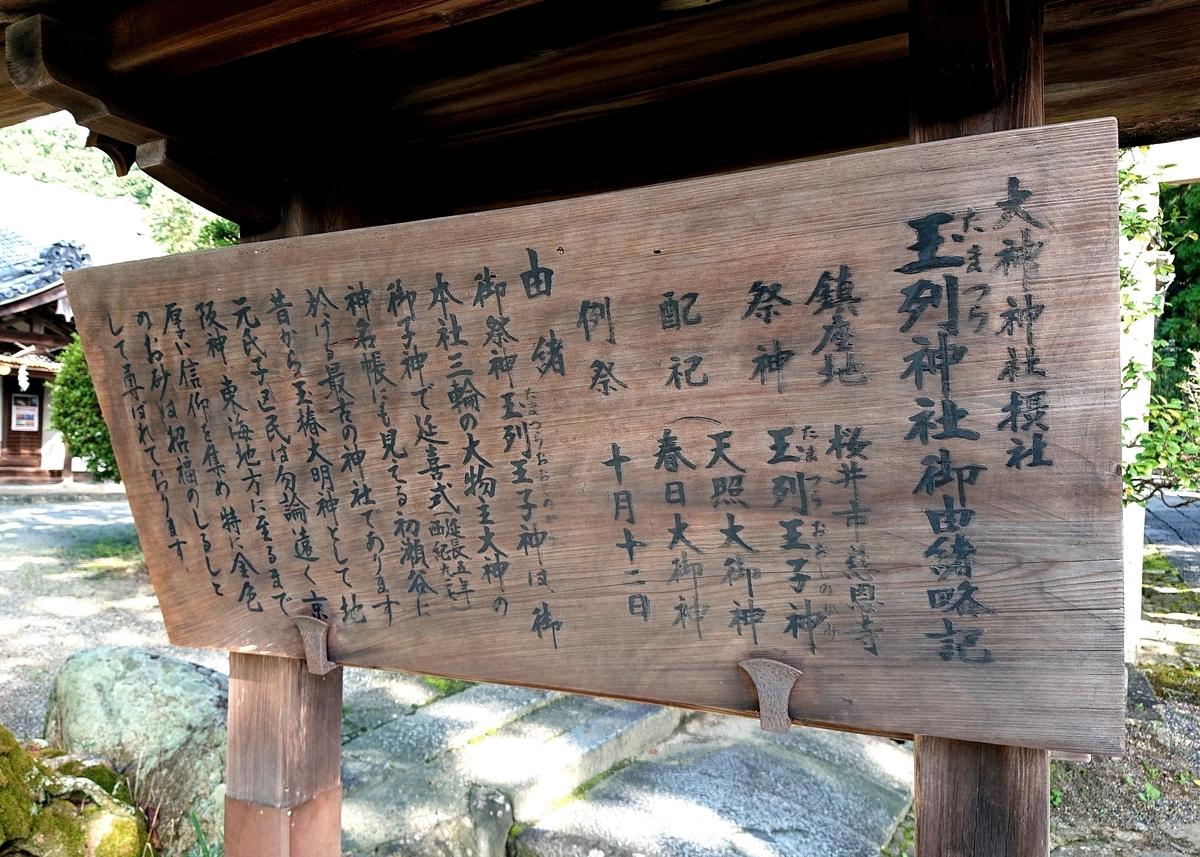 f:id:Kaimotu_Hatuji:20210920163759j:plain