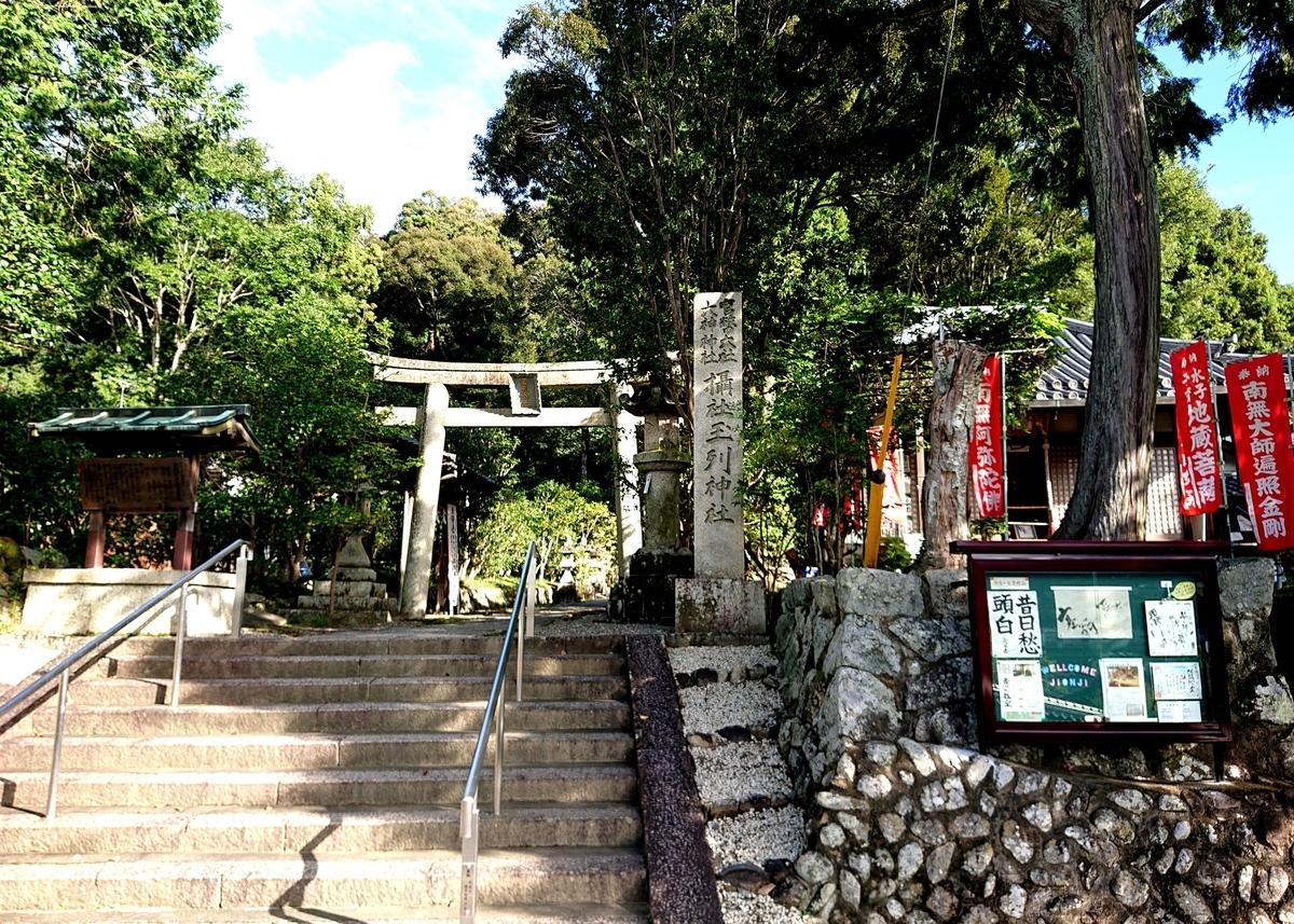 f:id:Kaimotu_Hatuji:20210920163819j:plain