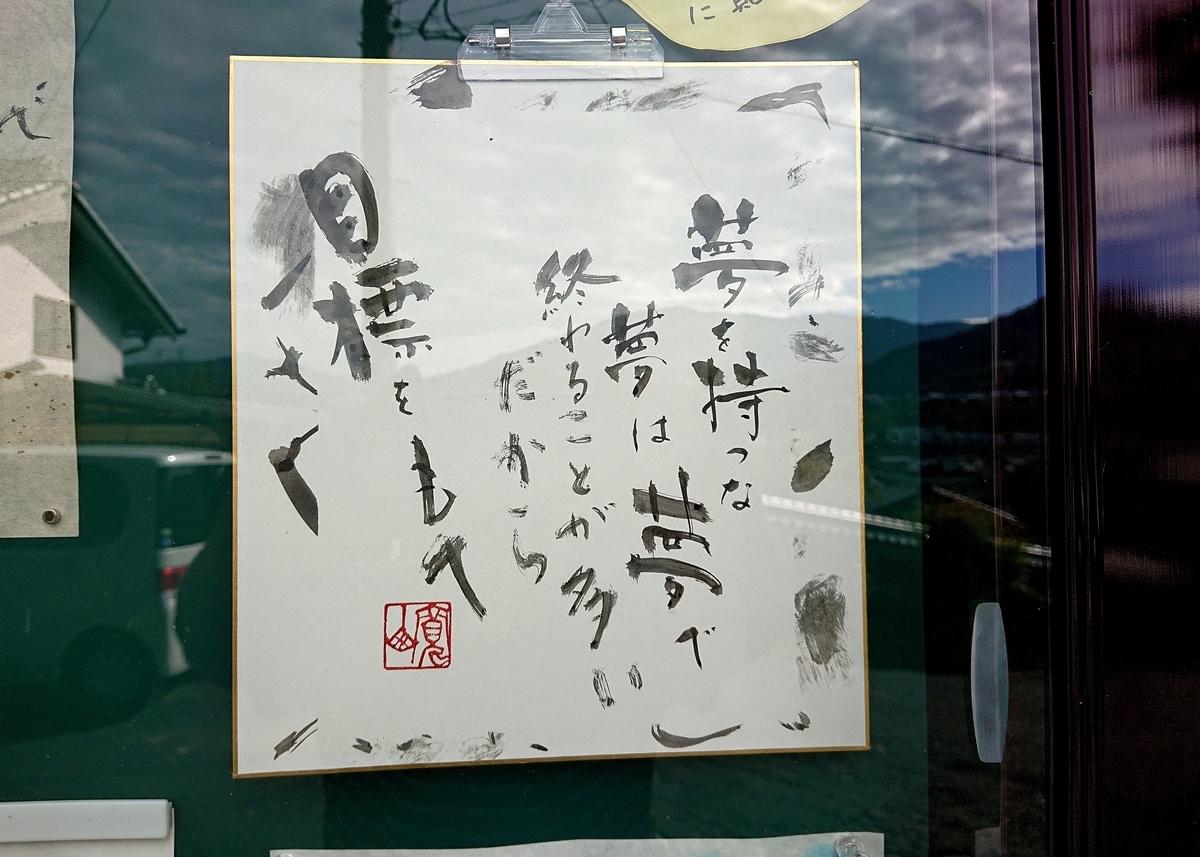f:id:Kaimotu_Hatuji:20210921130107j:plain