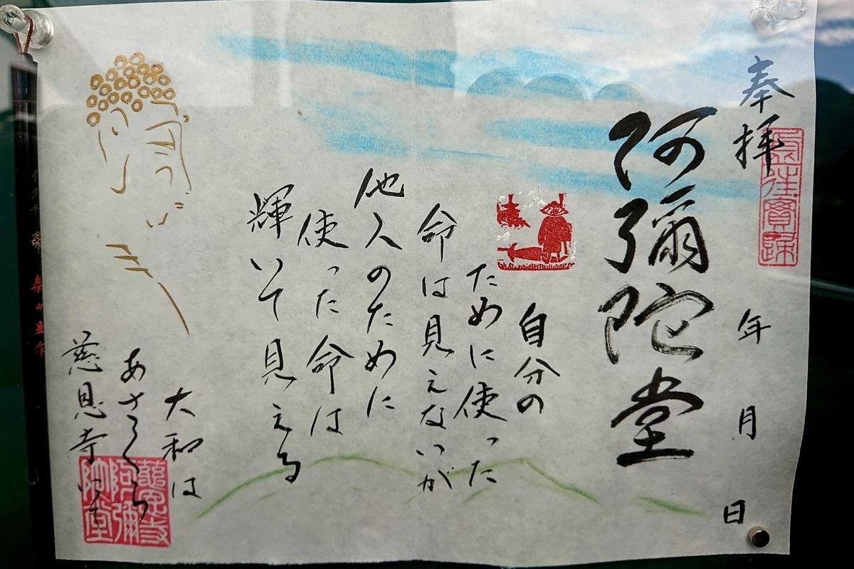 f:id:Kaimotu_Hatuji:20210921130143j:plain