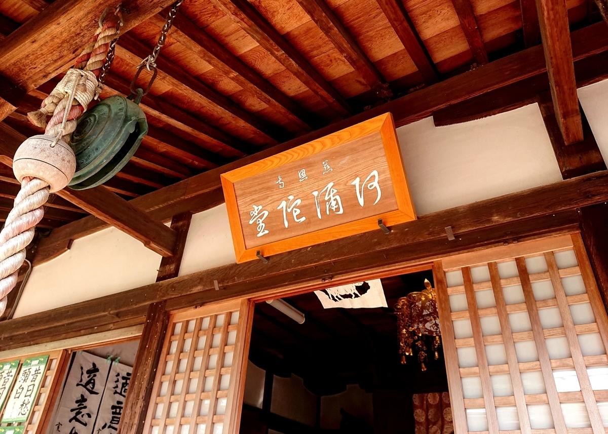 f:id:Kaimotu_Hatuji:20210921130432j:plain
