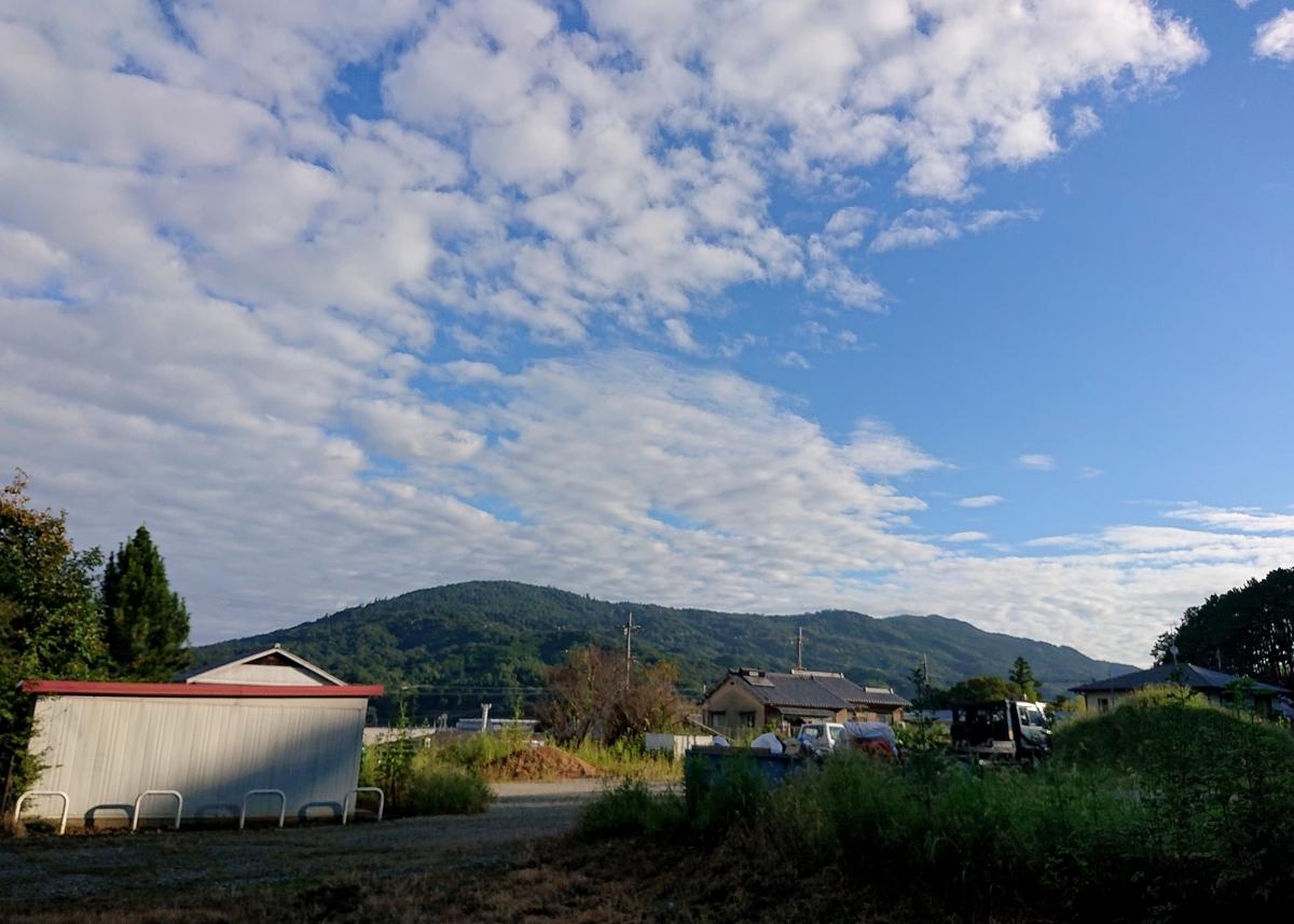 f:id:Kaimotu_Hatuji:20210922134000j:plain