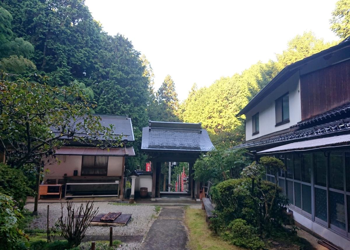 f:id:Kaimotu_Hatuji:20210923144639j:plain