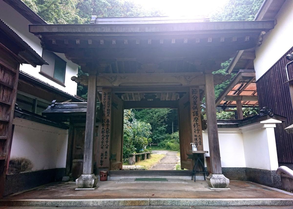f:id:Kaimotu_Hatuji:20210923144705j:plain