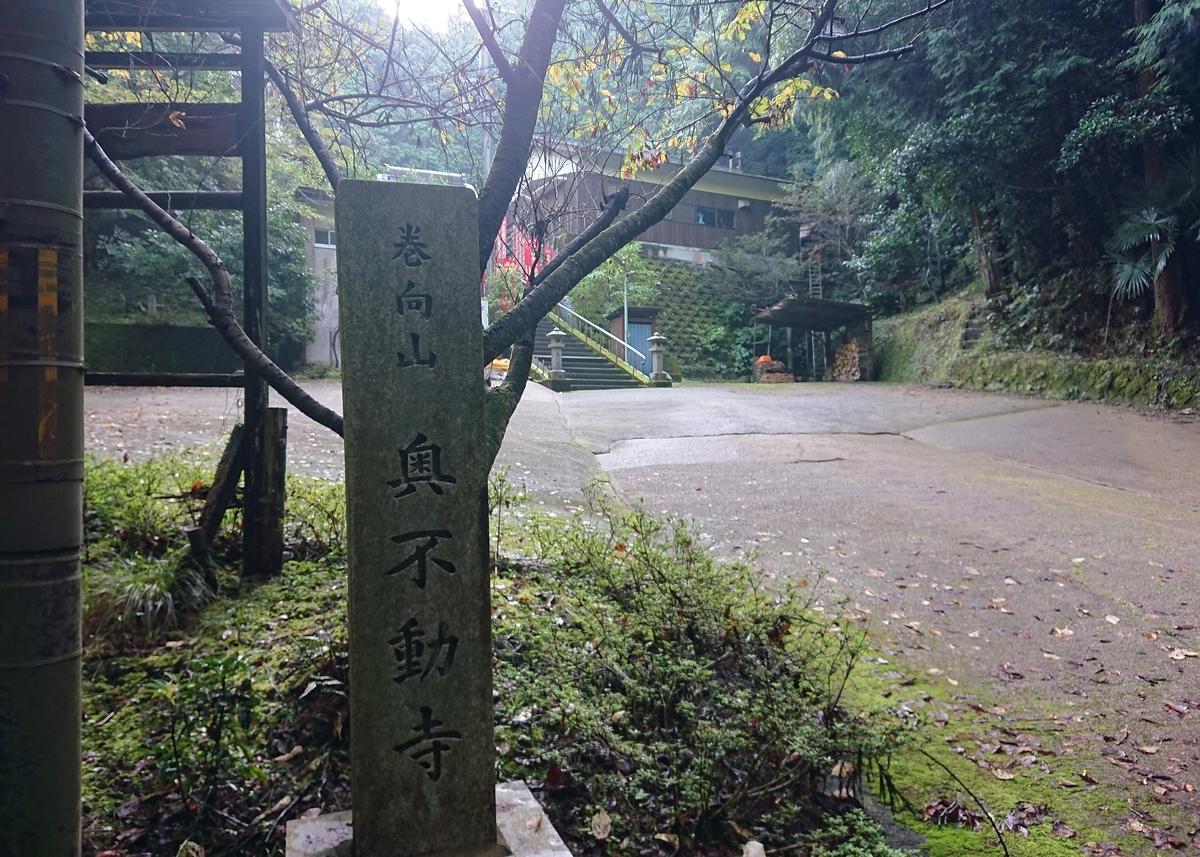 f:id:Kaimotu_Hatuji:20210923144746j:plain
