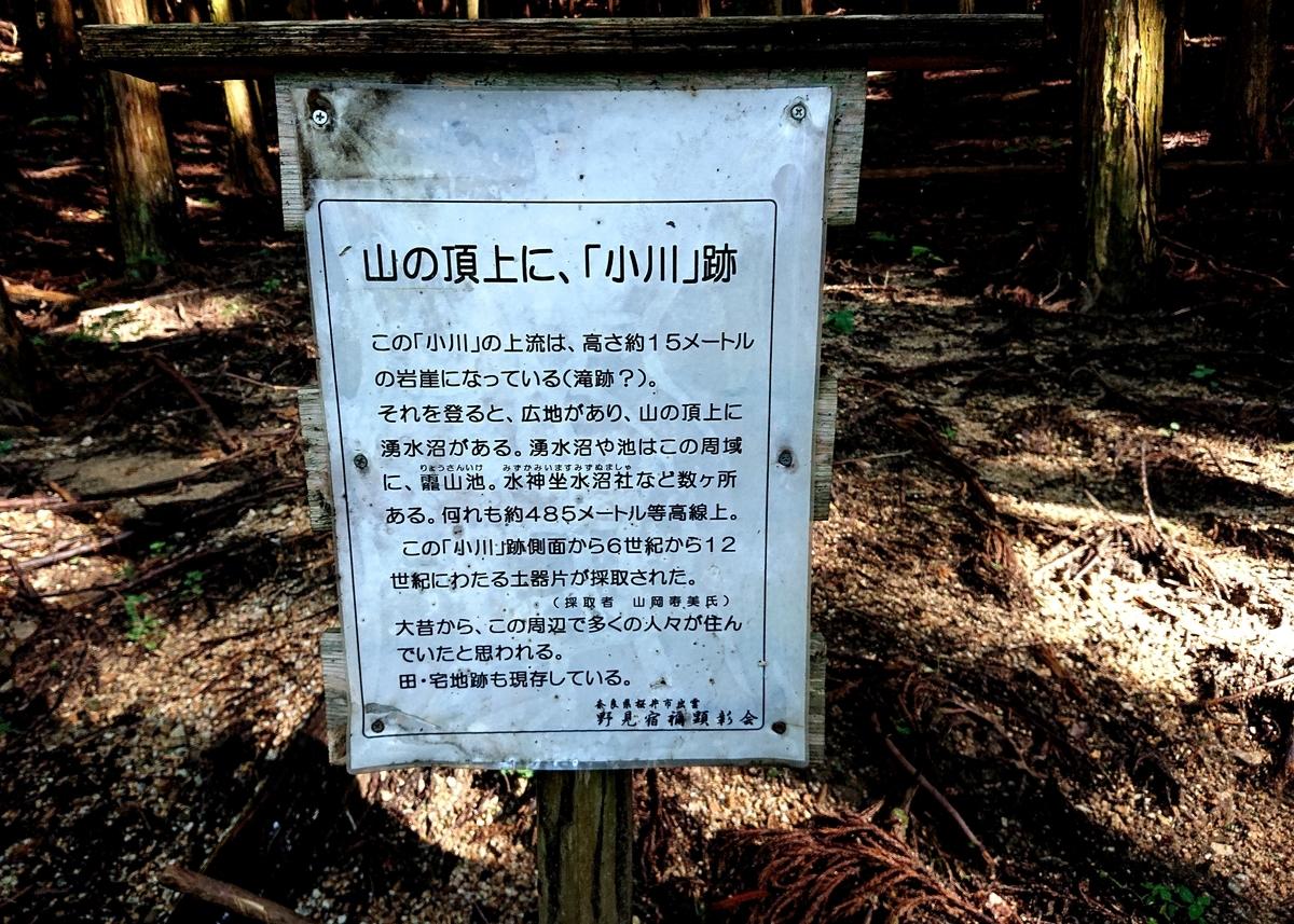 f:id:Kaimotu_Hatuji:20210925143330j:plain