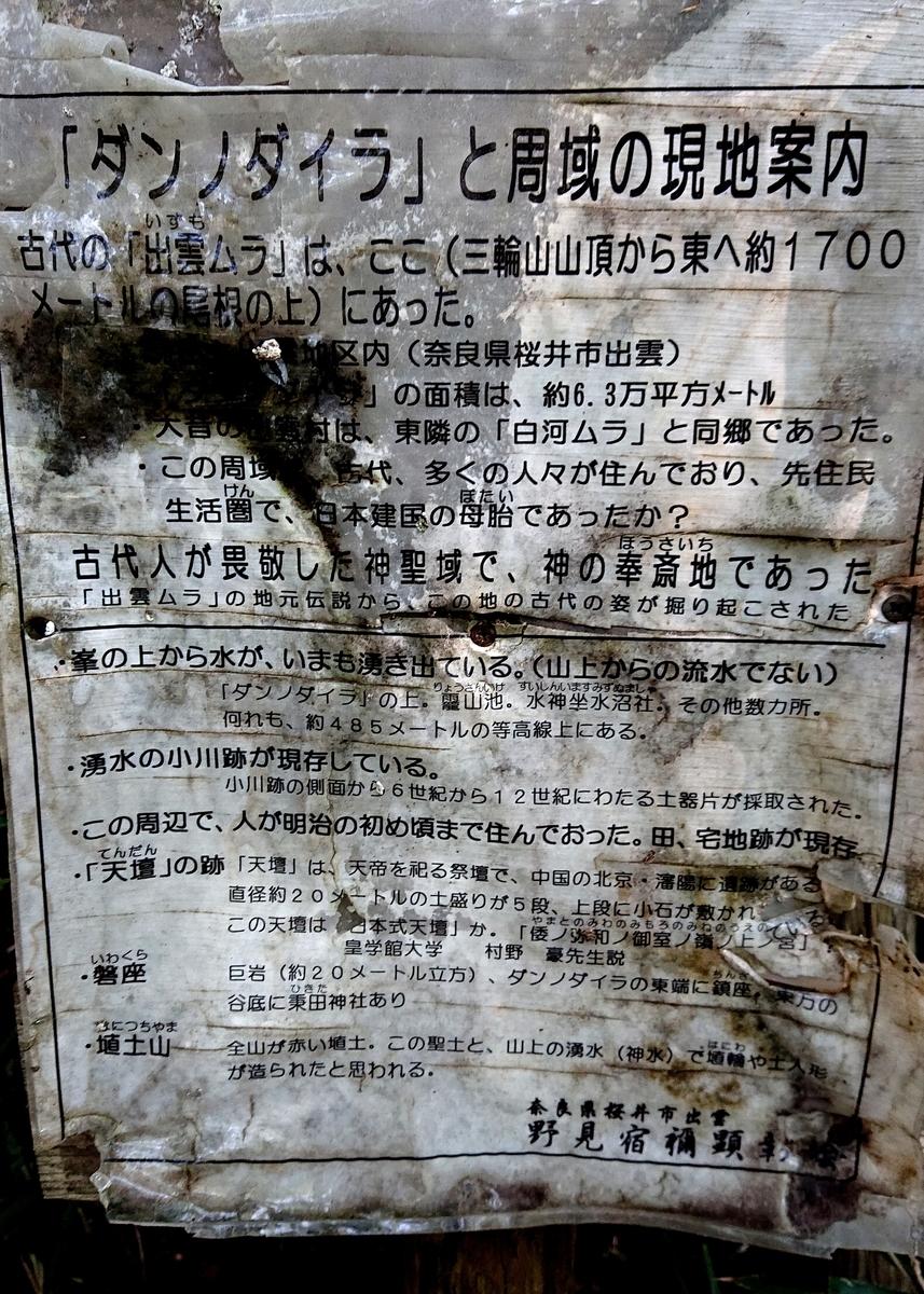 f:id:Kaimotu_Hatuji:20210925143348j:plain