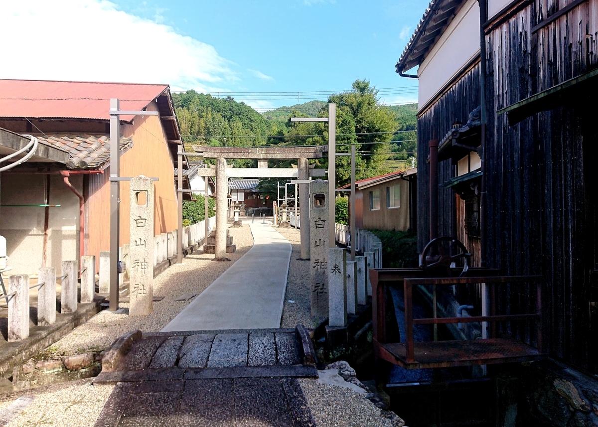 f:id:Kaimotu_Hatuji:20210926142140j:plain