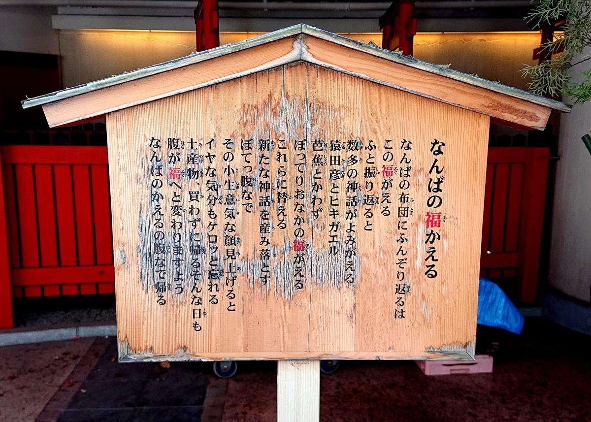 f:id:Kaimotu_Hatuji:20210927144910j:plain