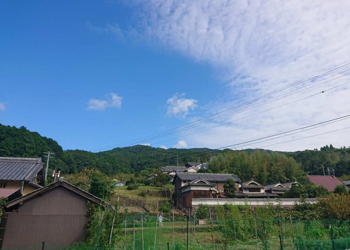 f:id:Kaimotu_Hatuji:20210928131526j:plain