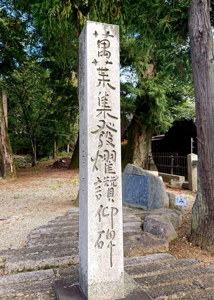 f:id:Kaimotu_Hatuji:20210928131549j:plain