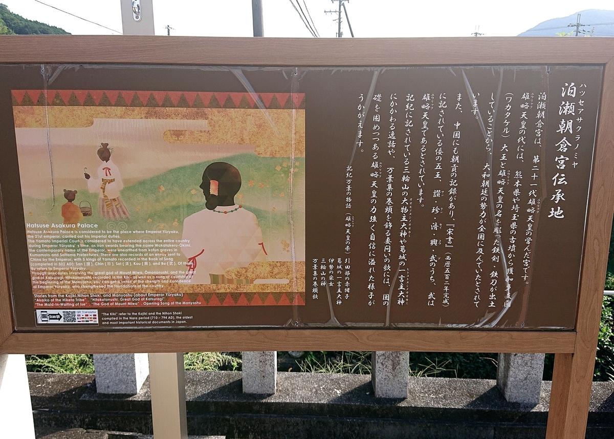 f:id:Kaimotu_Hatuji:20210928132017j:plain