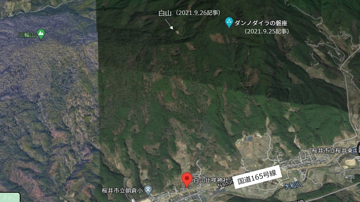 f:id:Kaimotu_Hatuji:20210928135116j:plain