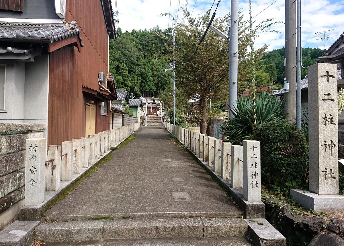 f:id:Kaimotu_Hatuji:20210930150619j:plain