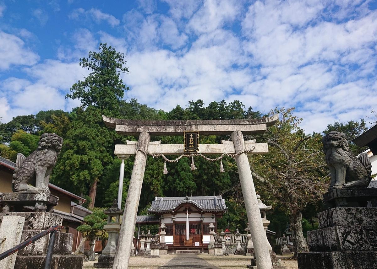 f:id:Kaimotu_Hatuji:20210930150644j:plain