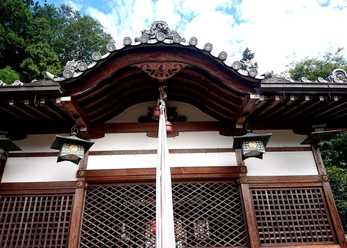 f:id:Kaimotu_Hatuji:20210930150704j:plain