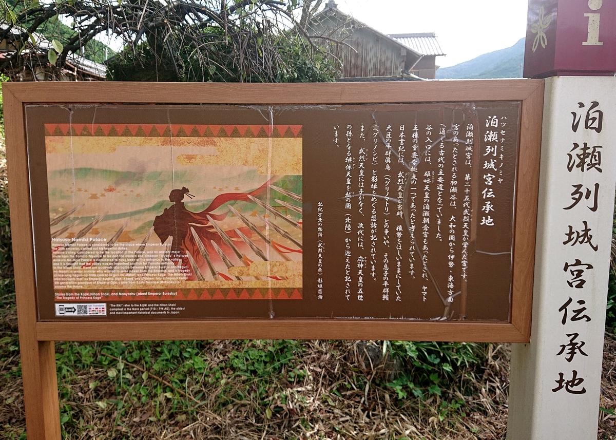 f:id:Kaimotu_Hatuji:20210930150855j:plain