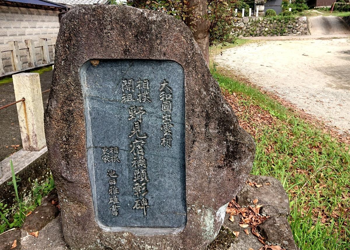 f:id:Kaimotu_Hatuji:20211001151913j:plain