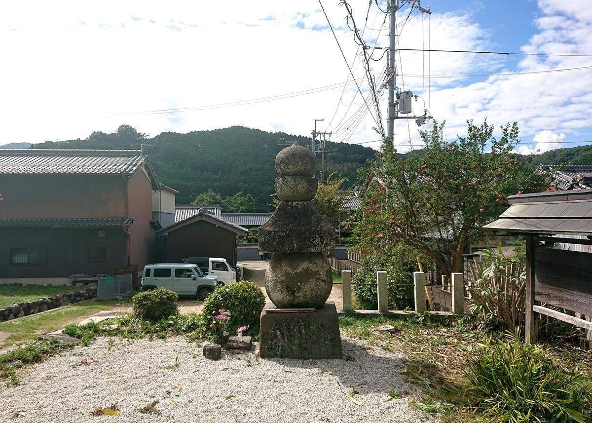 f:id:Kaimotu_Hatuji:20211001151945j:plain
