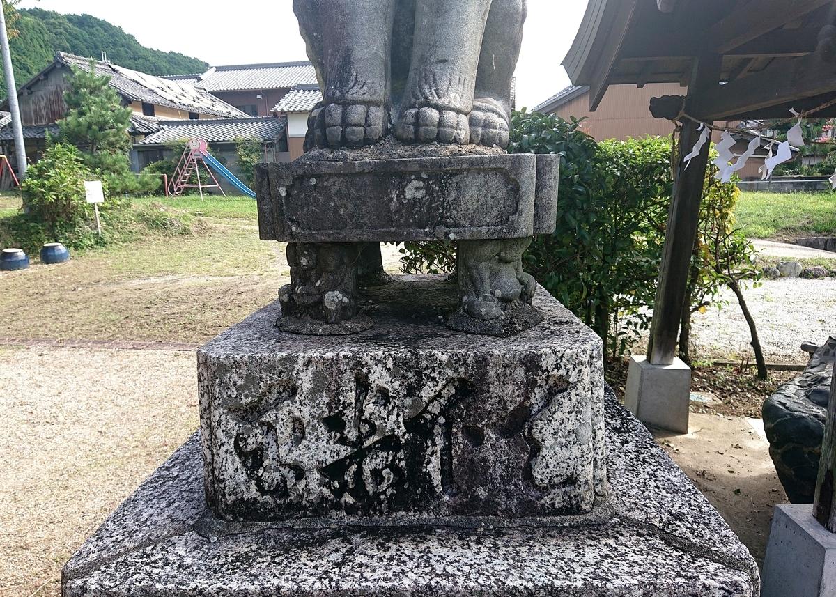 f:id:Kaimotu_Hatuji:20211001152032j:plain