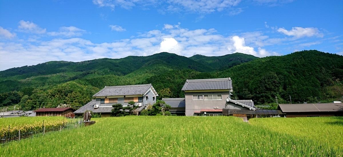 f:id:Kaimotu_Hatuji:20211001152955j:plain