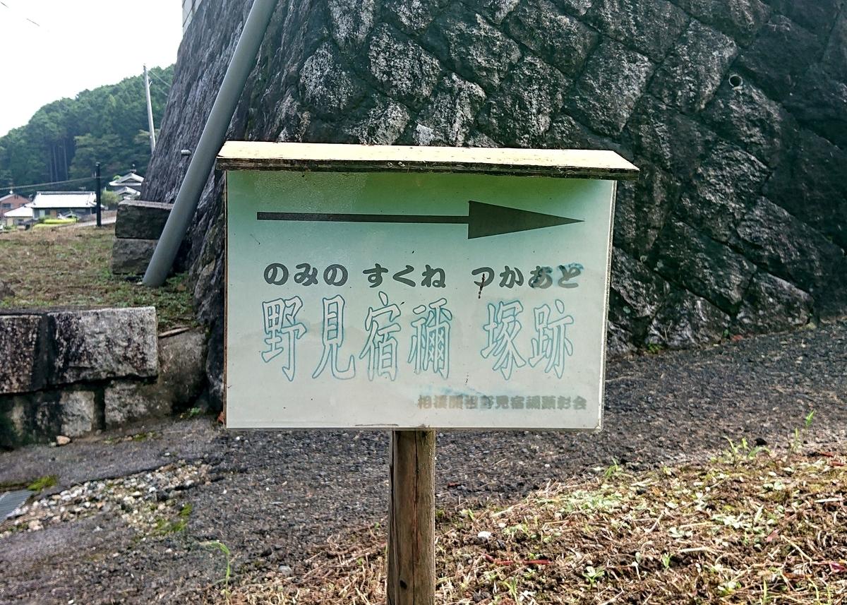 f:id:Kaimotu_Hatuji:20211001153029j:plain