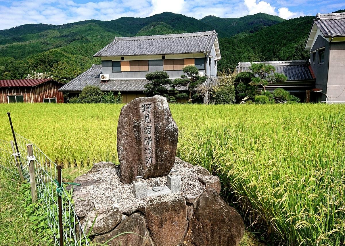 f:id:Kaimotu_Hatuji:20211001153152j:plain