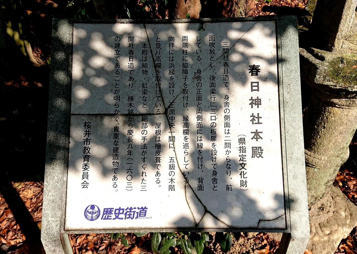 f:id:Kaimotu_Hatuji:20211003154652j:plain
