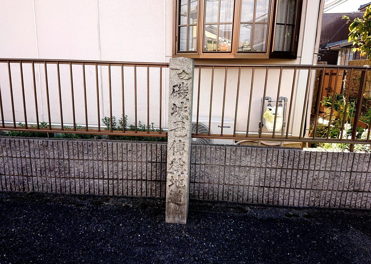 f:id:Kaimotu_Hatuji:20211004153711j:plain